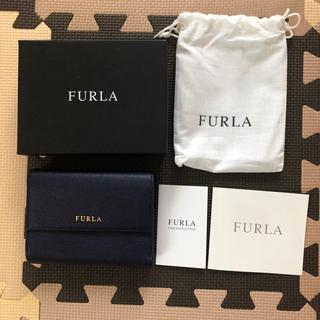 フルラ(Furla)の新新品 フルラ  三つ折り ウォレット ネイビー バビロン(財布)