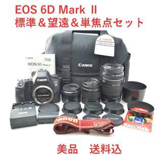 Canon - キヤノン EOS 6D Mark Ⅱトリプルレンズセット 新品カメラバック付