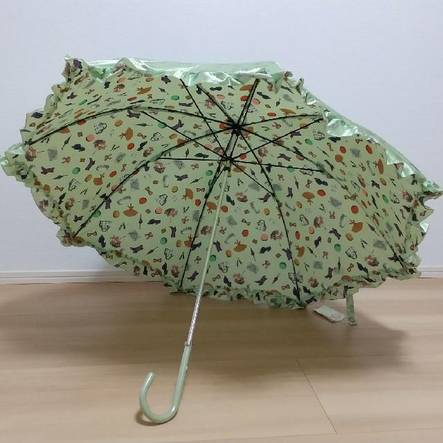 LADUREE(ラデュレ)のLADUREE PARIS クラシックモチーフ 雨傘 ラデュレ レディースのファッション小物(傘)の商品写真