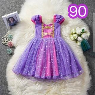女の子 子供 コスプレ 仮装 プリンセス キッズドレス 衣装(衣装)