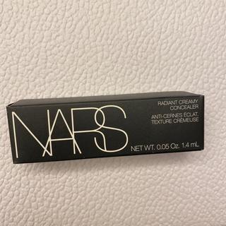 ナーズ(NARS)のnars ラディアントクリーミーコンシーラー(コンシーラー)