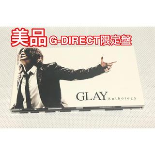 GLAY Anthology  3CD