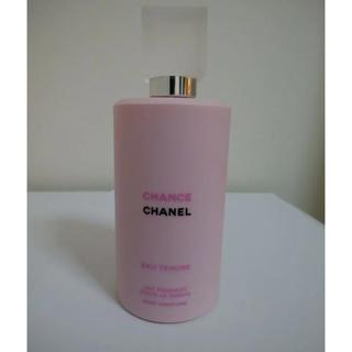 CHANEL - 未使用シャネル チャンス オータンドゥル ボディモイスチャーボディ乳液