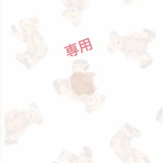 フタフタ(futafuta)の本日限定値下げ!!(パンツ)