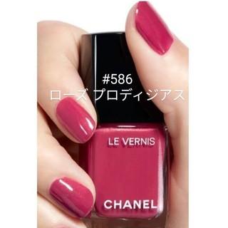 CHANEL - Chanel ネイル 586 ローズプロディジアス
