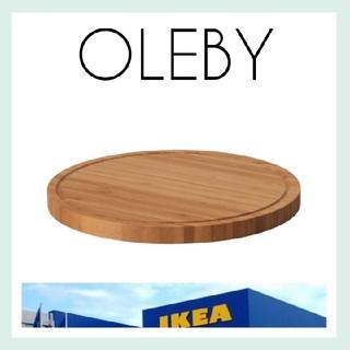 イケア(IKEA)の【IKEA】OLEBY まな板*おまけ付き*(調理道具/製菓道具)