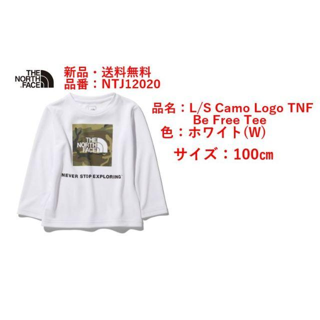 THE NORTH FACE(ザノースフェイス)の【新品】THE NORTH FACE ノースフェイス Tシャツ キッズ 100 キッズ/ベビー/マタニティのキッズ服男の子用(90cm~)(Tシャツ/カットソー)の商品写真