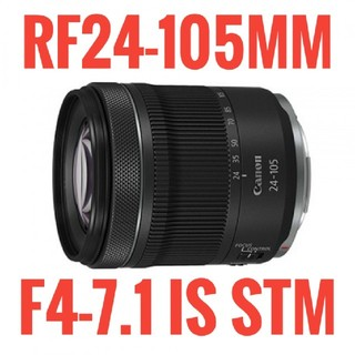 Canon - 新品未使用 RF24-105mm F4-7.1 IS STM