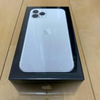iPhone - iPhone11Pro シルバー 256GB 新品