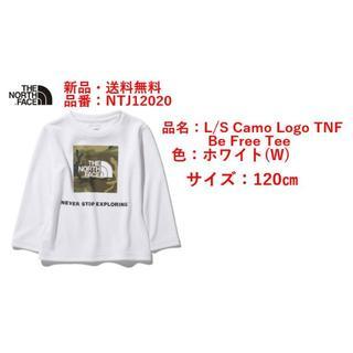 ザノースフェイス(THE NORTH FACE)の【新品】THE NORTH FACE ノースフェイス Tシャツ キッズ 120(Tシャツ/カットソー)