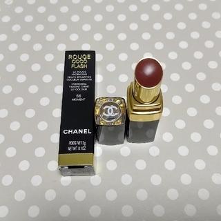 CHANEL - CHANEL シャネル ココフラッシュ 56 モマン