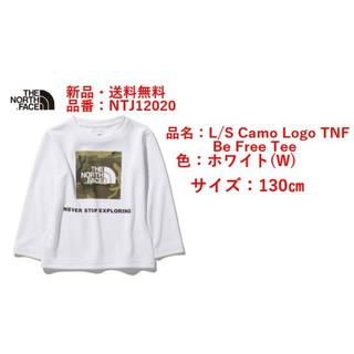 ザノースフェイス(THE NORTH FACE)の【新品】THE NORTH FACE ノースフェイス Tシャツ キッズ 130(Tシャツ/カットソー)