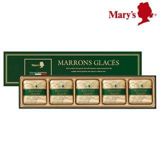 メリーチョコレートカムパニー マロングラッセ 5個入り