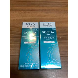 SOFINA - ソフィーナ グレイス 高保湿乳液<美白> とてもしっとり ・レフィル2箱セット