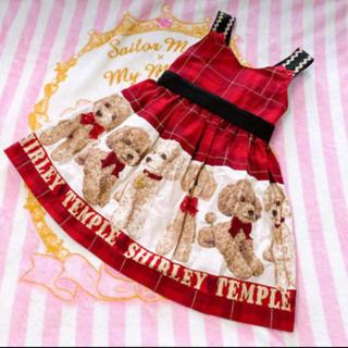 Shirley Temple - 阪急限定 プードルジャンパースカート
