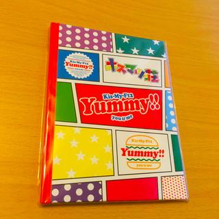 キスマイフットツー(Kis-My-Ft2)のキスマツ荘 キスマイ yummy‼︎ フォトアルバム 特典(アイドルグッズ)
