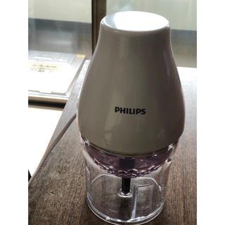フィリップス(PHILIPS)のみじん切り器 マルチチョッパー(調理道具/製菓道具)
