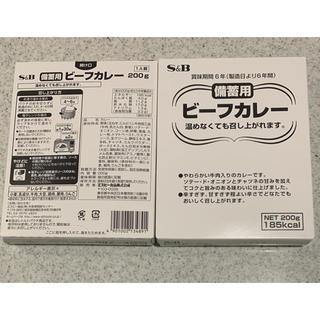 S&B 備蓄用 レトルトビーフカレー200g  <非常食>