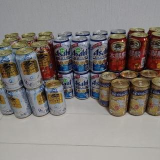 キリン - お酒まとめ売り ビール チューハイ サワー 計55本