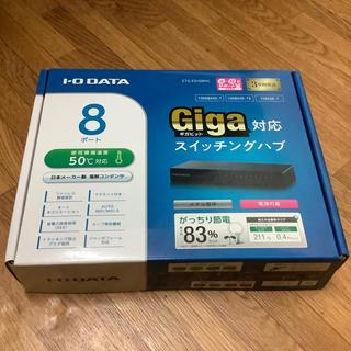 アイオーデータ(IODATA)のGigabit対応 8ポート スイッチングハブ(PC周辺機器)