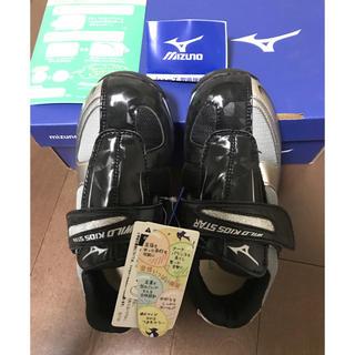 ミズノ(MIZUNO)のミズノ 新品タグ付き スニーカー運動靴 ワイルドキッズスター3 18.19cm (スニーカー)