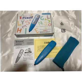 公文 イーペンシル  KUMON-005T 英語 E-pencil