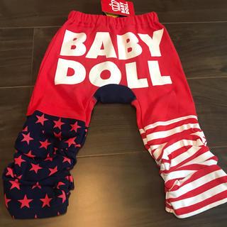 BABYDOLL - babydoll ☆新品タグ付き