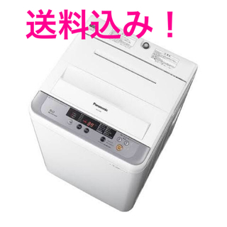 Panasonic - 最終値下げ!パナソニック洗濯機 NAF50B8 2014年