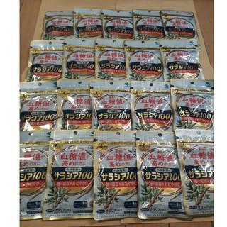 小林製薬 - 小林製薬 サラシア100 20日分×20袋