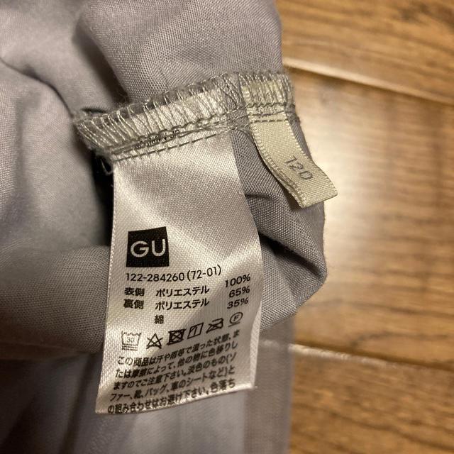 GU(ジーユー)のgu チュールスカート 120センチ   キッズ/ベビー/マタニティのキッズ服女の子用(90cm~)(スカート)の商品写真