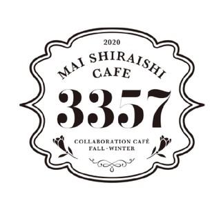ノギザカフォーティーシックス(乃木坂46)のまいやんカフェ詰め合わせ(ポーチ)
