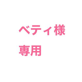 futafuta - バースデー 長袖トップス ロンT 95