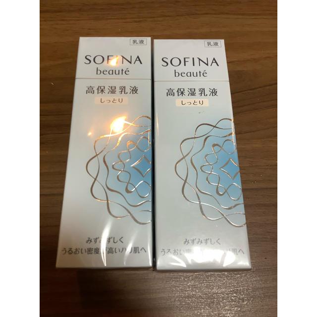 SOFINA(ソフィーナ)の花王 ソフィーナ ボーテ 高保湿乳液 しっとり 60g 2個セット コスメ/美容のスキンケア/基礎化粧品(乳液/ミルク)の商品写真