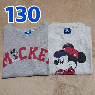 ライトオン(Right-on)のライトオン ミッキー 長袖 Tシャツ 130cm 2枚組(Tシャツ/カットソー)