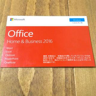 Microsoft - MICROSOFT Office Home Business 2016 未開封品