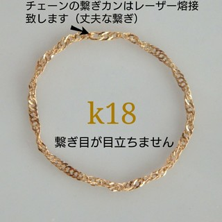 k18リング   k18スクリューチェーンリング 18金  18k  指輪(リング)
