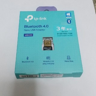 Bluetooth USBアダプタ ブルートゥース子機 PC用/ Ver4.0