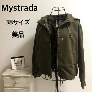 Mystrada - マイストラーダ★【美品】★アウター★カーキ