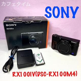 SONY - 【美品】SONY RX100IV(DSC-RX100M4)