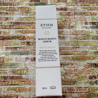 ETVOS - エトヴォス ETVOS モイスチャライジングセラム