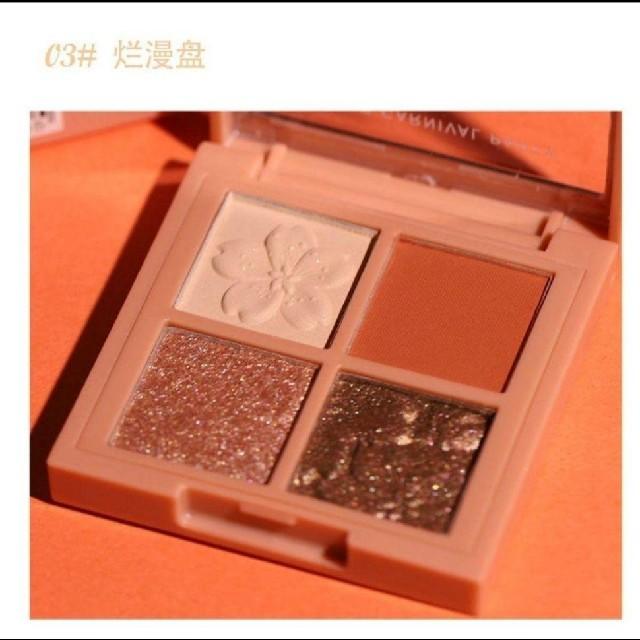 ETUDE HOUSE(エチュードハウス)のnovo 4色 アイシャドウパレット オレンジ ブラウン ゴールド ベージュ  コスメ/美容のベースメイク/化粧品(アイシャドウ)の商品写真