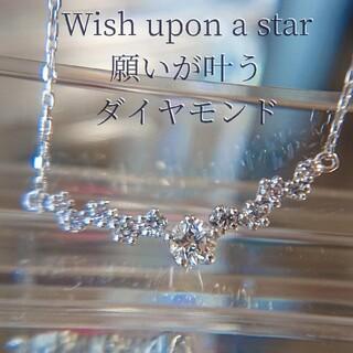 wish upon a star ダイヤ ラインネックレス K18 プラチナ
