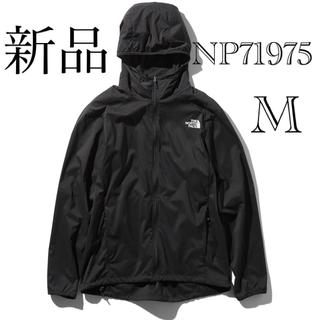 THE NORTH FACE - Mサイズ【新品】ノースフェイス エニータイムウィンドフーディ NP71975 黒