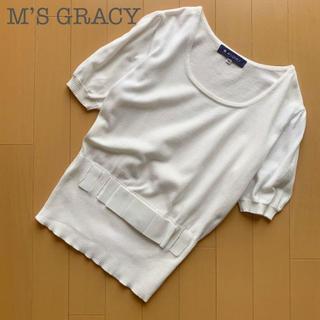 エムズグレイシー(M'S GRACY)のM'S GRACY(エムズグレイシー)ウエストベルトリボン コットンニット 40(ニット/セーター)