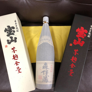 銘酒 焼酎 3本セット (焼酎)