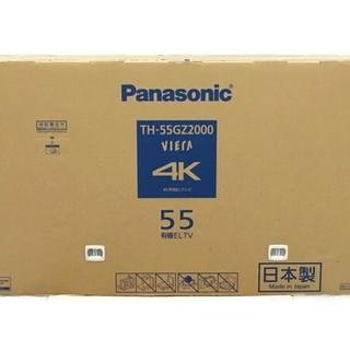 Panasonic -  6年保証付きPanasonic パナソニック TH-55GZ2000 55V型