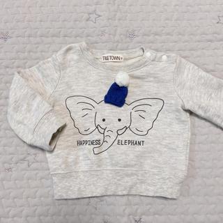 フタフタ(futafuta)の子供服 ぞうさん 80サイズ トレーナー 秋冬(トレーナー)