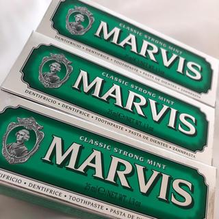 マービス(MARVIS)のマービス MARVIS 歯磨き粉25ml三本(歯磨き粉)