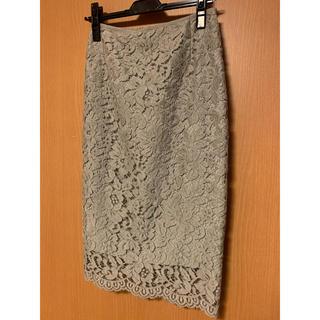 ユナイテッドアローズ(UNITED ARROWS)の【新品】 UNITED ARROWS レーススカート グレー 36(ひざ丈スカート)