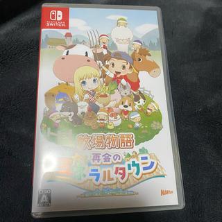 ニンテンドースイッチ(Nintendo Switch)の牧場物語 再会のミネラルタウン Switch(家庭用ゲームソフト)